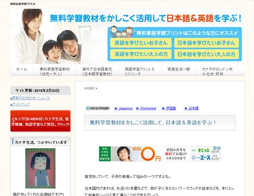 japanese-worksheet